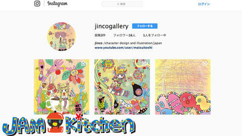 Instagramにjincogallery