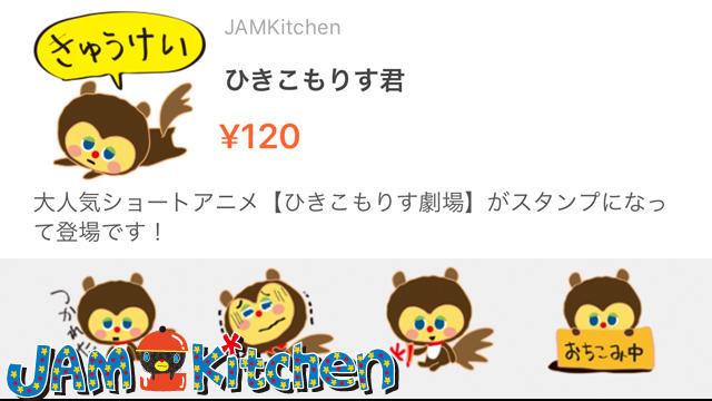 blogkiji190714.jpg