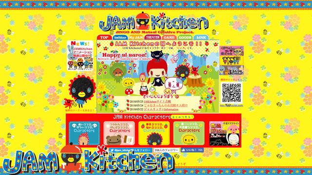 jmk180529.jpg
